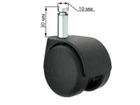 FI 10 Ролик пластиковый  (на стулья)